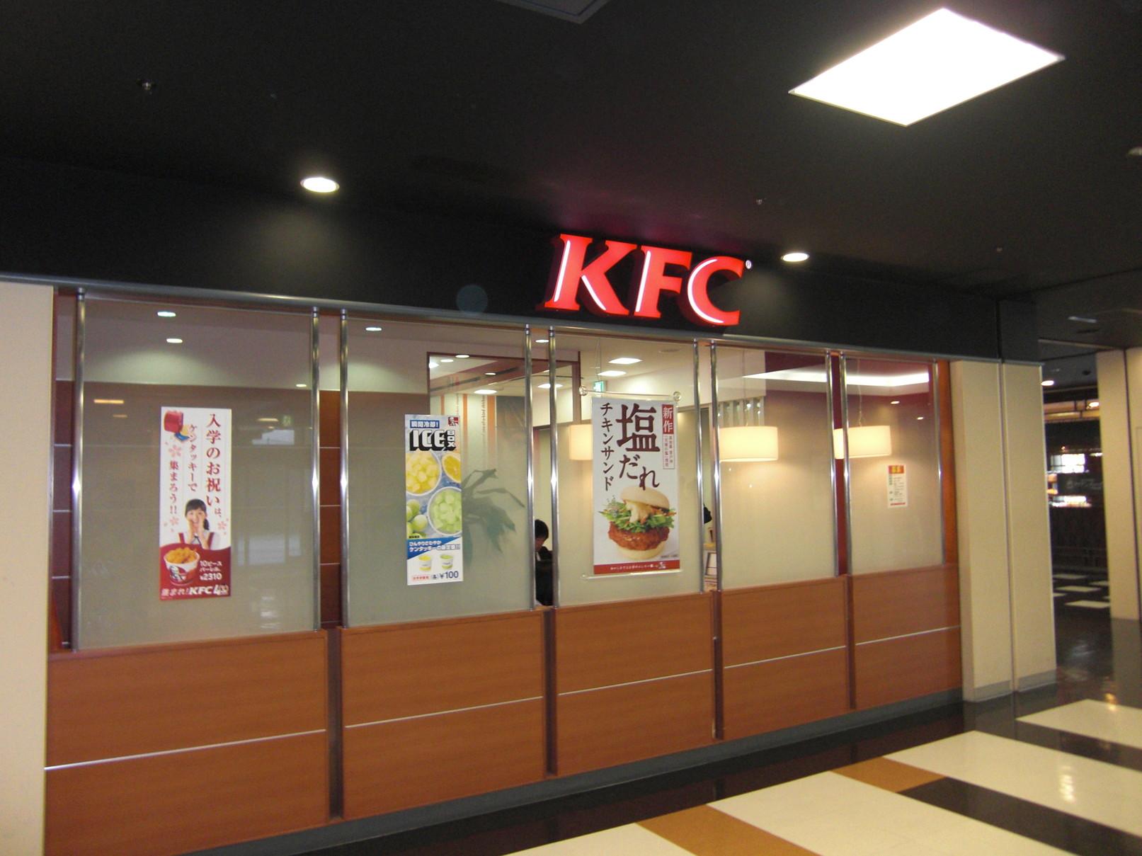 京都府京都市営地下鉄東西線二条駅周辺のグルメ情報二条駅周辺のグルメ・レストラン