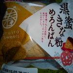 ヨークベニマル - 料理写真:袋