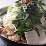 伐折羅 - もつ鍋