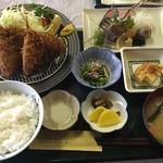 Izunosuke - あじアジ定食980円