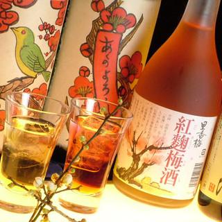 日本酒・梅酒もお任せ下さい!