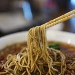 四川担担麺 阿吽 - 黒胡麻担々麺のアップ