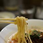 四川担担麺 阿吽 - 麺のアップ