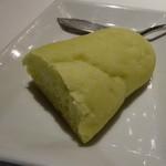 sfida - ☆緑色のパン☆