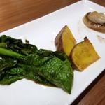 鉄板ラウンジ 旬 - 本日の野菜 選んだ3種 わたしの