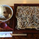 手打ち蕎麦 彦 - 鴨汁蕎麦 1850円