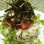 イシガキ ユーグレナガーデン - 近海マグロとアボカド、島豆腐のミルフィーユプレート