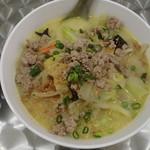 アジアン食堂 Pakchee - 太平燕 マイルドカレー味 850円
