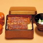 鰻割烹 伊豆栄 - 料理写真:うな重 竹