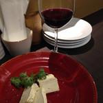 ビストロ7 - クリームチーズの味噌漬け580円