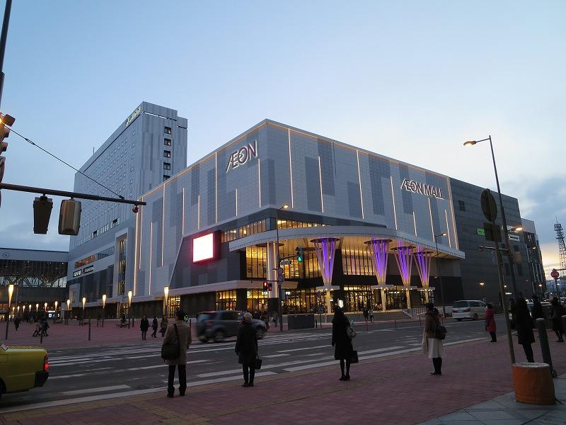 ジュピター イオンモール旭川駅前店