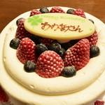 あさひや - いちごのケーキ 2015.3