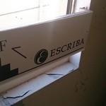 ESCRIBA - この上です。
