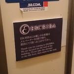 ESCRIBA - エレベーターでどうぞ