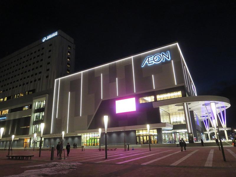 デリフランス イオンモール旭川駅前店