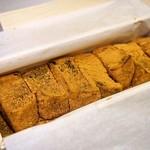 和菓子 isshin - わらび餅(深煎りきなこ)
