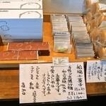 和菓子 isshin - 可愛い形の干菓子も売ってます
