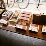 和菓子 isshin - わらび餅の箱のサイズを選びましょう