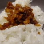 味くら  - 刻み生姜とご飯
