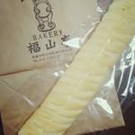 福山亭 -  ミルクコッペパン?