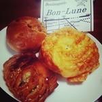 ボンルーン - どれも美味しい✨