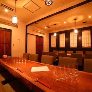 完全個室でおもてなし。接待や会食、ご宴会に