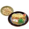 天ぷらうどん定食(炊き込みご飯つき)