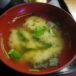 えび田 - 「味噌汁」