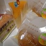 36285366 - ジャンボシュー、桜ミルフィーユ、チーズケーキ