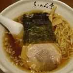 ちりめん亭 - 中華そば520円