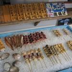 飯岡屋水産 - どれにしようかな・・・。