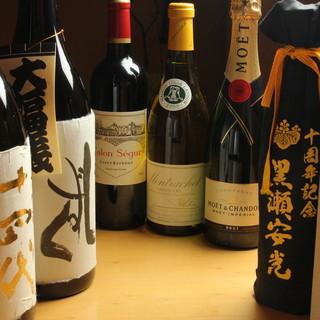 季節限定や入手困難な日本酒、焼酎等