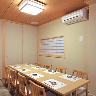 接待や会食など様々なシーンでご利用頂ける完全個室(喫煙可)