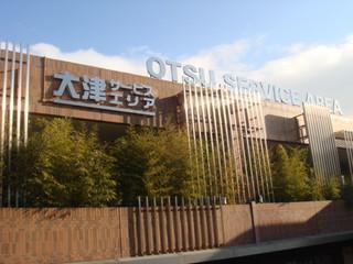 大津サービスエリア(上り線)ショッピングコーナー
