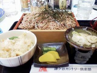 鎌ヶ谷カントリークラブ レストラン