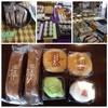 濱田屋 - 料理写真:4種類ほど購入。