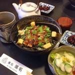 濱名 - 鰻茶漬けランチ