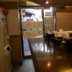 丼太郎 - 全席立ち食い