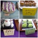 濱田屋 - 店内にはたくさんのお菓子が並んでいますね。和菓子だけでなく洋菓子もありました。