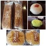 濱田屋 - ◆黒棒(80円)・・黒砂糖が好きなので、これも好きです。 ◆みそまんじゅう(80円)・・ほんのり味噌のお味がする白餡が入っています。 ◆桜上用(130円) ◆うぐいすもち(130円