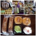 濱田屋 - 4種類ほど購入。