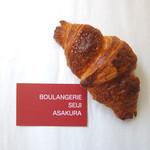 ブーランジェリー セイジアサクラ - クロワッサン