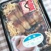 豊辰 - 料理写真:うなぎ弁当(通常1,080円→ランパス利用で500円)