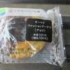 ファミリーマート 西東京谷戸町店