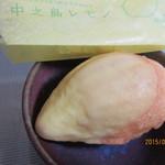 マメノキ - 中之島レモン・中身