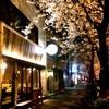 washokuiwakamutsukari - 外観写真: