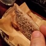 獺 kawauso - 自家製緑茶パン。