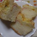 たもつのパン - オニオンブレッド断面