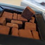 サタデイズ チョコレート ファクトリー カフェ - ハニー