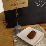 サタデイズ チョコレート ファクトリー カフェ - なか